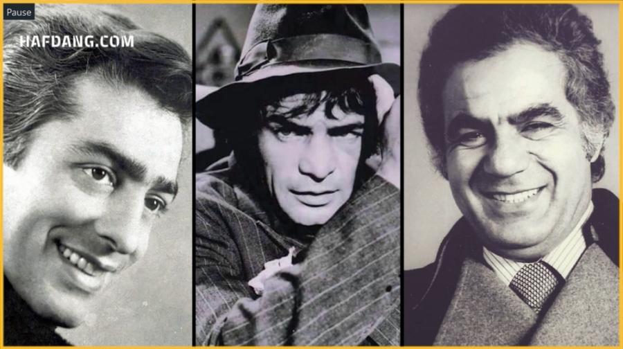 بر سر ستاره های سینمای قبل از انقلاب چه آمد؟