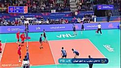 خلاصه والیبال ایران ۱-۳...