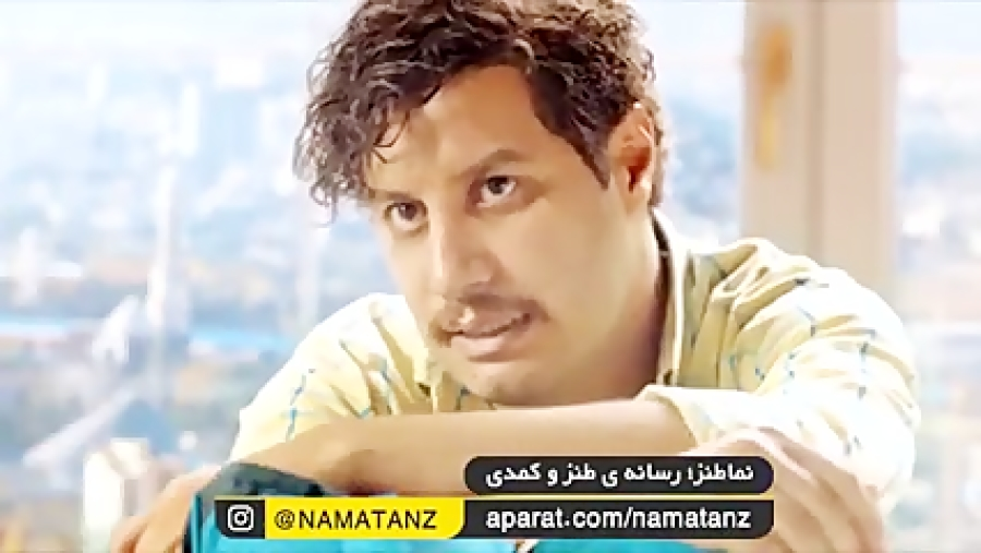 جواد عزتی و نازنین بیاتی در سینمایی آینه بغل