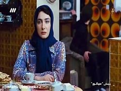 فیلم سینمایی ایرانی | س...