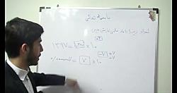 فیلم آموزش ریاضی نهم - درس دوم فصل 4