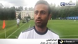 صحبتهای قوچان نژاد و ابراهیمی در حاشیه حاشیه تمرین تیم ملی