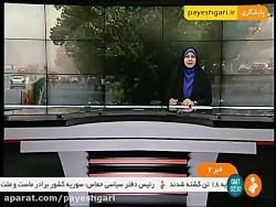 قطع برق در برخی مناطق تهران بر اثر طوفان