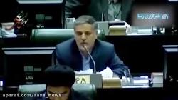 فیلم | مخالفینFATF در صحن علنی مجلس و واکنش لاریجانی