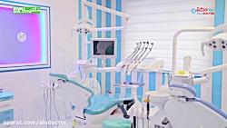 ارائه بهترین خدمات با دندانپزشکی ساحل