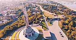 جاذبه های گردشگری کیف