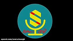 تریلر انیمیشن لگو مووی 2 با دوبله فارسی