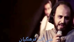 شعر خوانی علی اکبر فرهن...