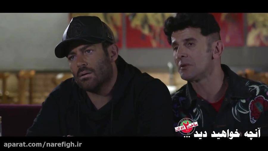 آنچه در قسمت 7 از فصل 2 ساخت ایران خواهید دید