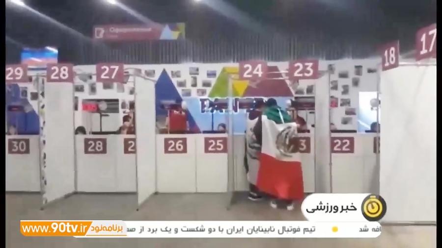 اشتیاق هواداران ایرانی در روسیه