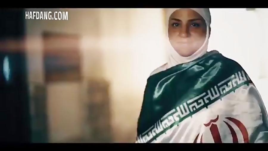 موزیک ویدئو جالب پریسا فیروزی برای تیم ملی در جام جهانی