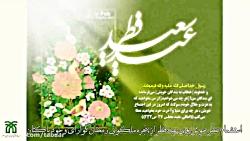 ویدئو بمناسبت عید سعید فطر