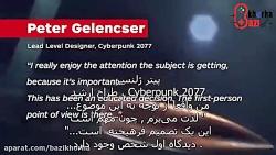 Cyberpunk 2077: CD Projekt Addresses Backlash - E3 2018