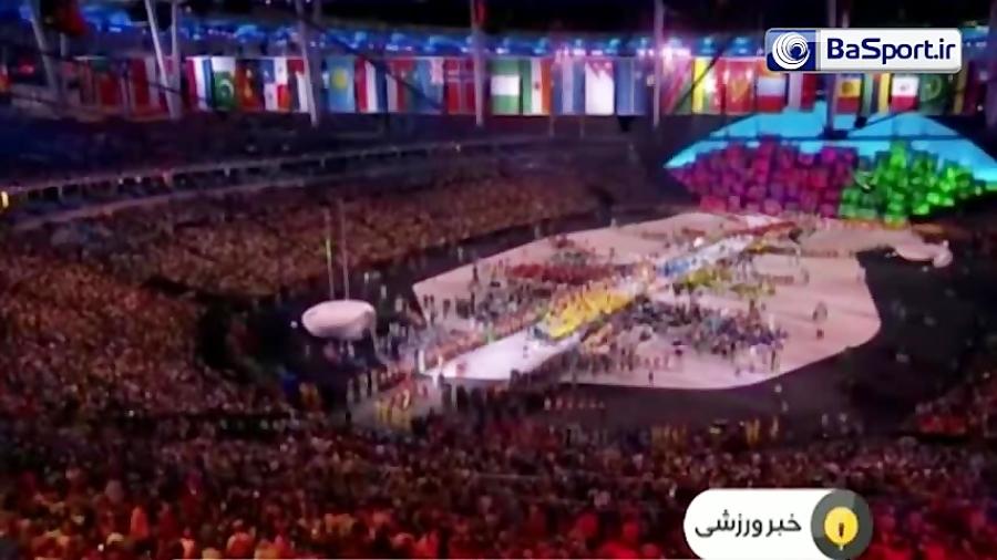 پیش نمایشی از افتتاحیه جام جهانی 2018