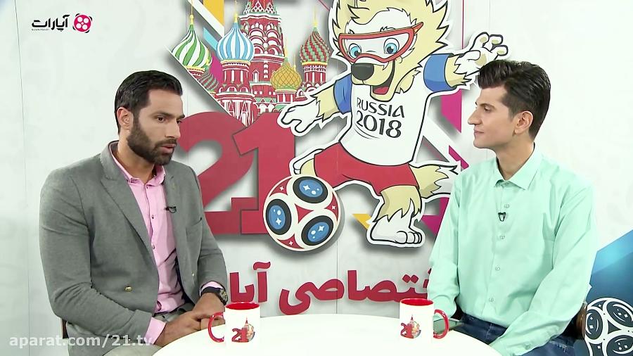 ویژه برنامه 21 | والله مقصر حذف رحمتی از تیم ملی نبودم