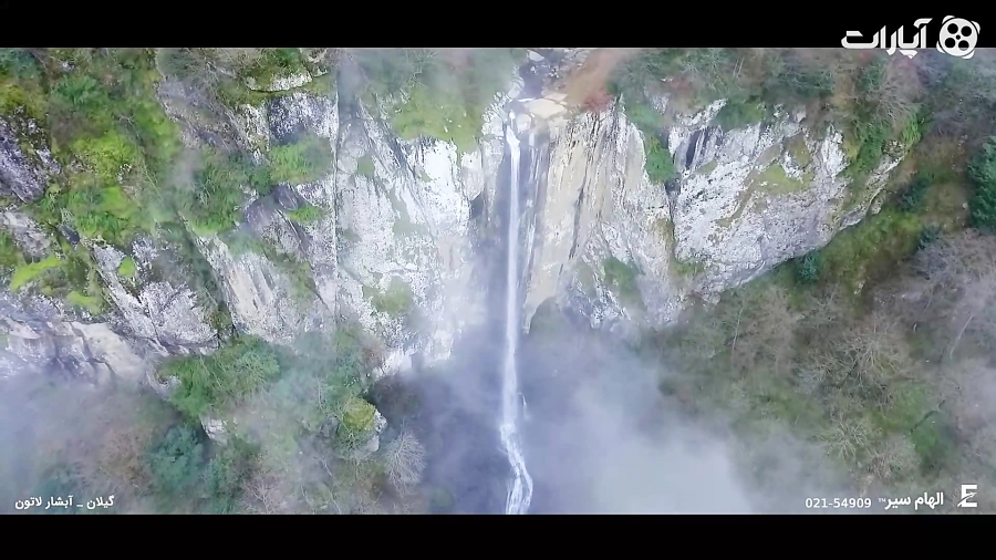 یک دقیقه با مرتفع ترین ابشار ایران ( تصویر هوایی )