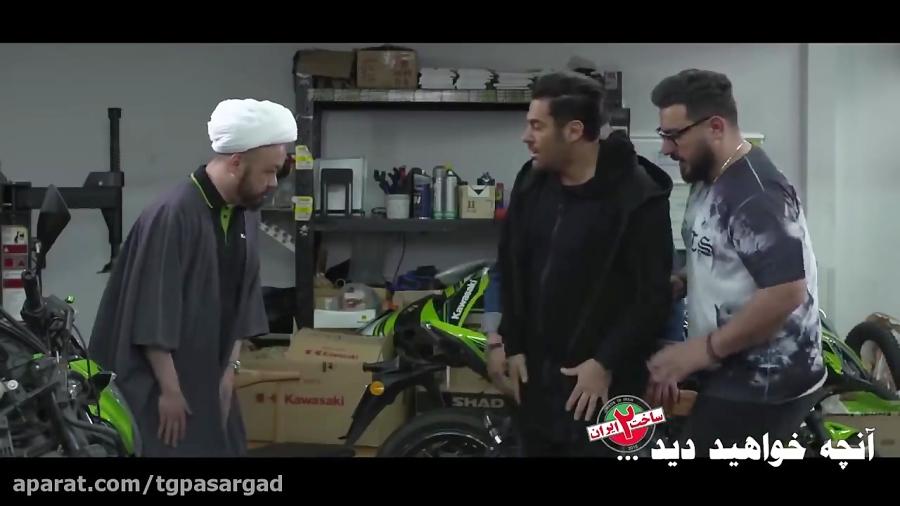 سریال ساخت ایران 2 قسمت 7
