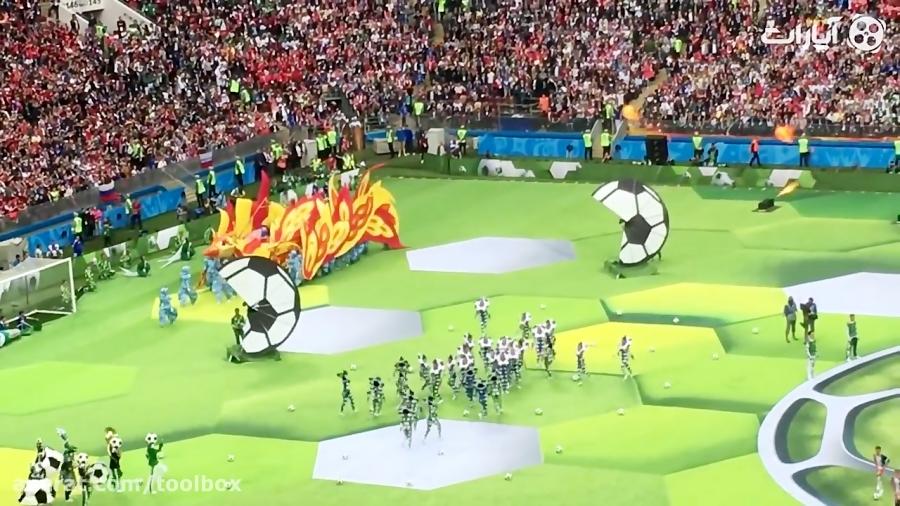 مراسم افتتاحیه جام جهانی روسیه