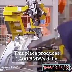 مراحل ساخت ماشین BMW؛ فرق ماشینای ما با اونا دقیقا همینه