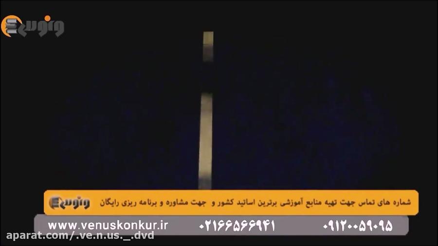 دانلود اپ پوریا پوتک فیلم: حل تست های حد و پیوستگی کنکور - استاد محمد مهربان ...
