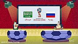 کلیپ طنز خنده دار دیرین دیرین - بازی عجیب روسیه عربستان
