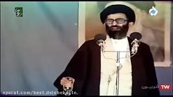 سخنان آیت الله خامنه ای درباره قیام خونین پانزده خرداد