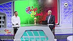 صحبت های امیدوارانه مهدی هاشمی نسب درباره تیم ملی