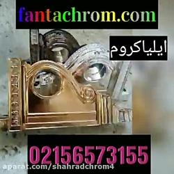 قیمت فیلم هیدروگرافیک02...