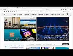 معرفی سایت مطالعاتی معمار 98 - سایت تخصصی هنر و معماری