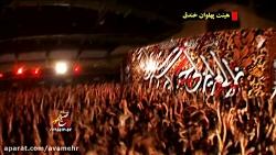 توی دستاش قلب عاشق گرمه-حضرت علی ع-شور-19رمضان93-مقدم