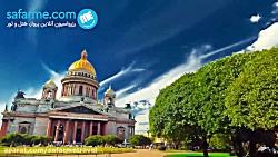 در یک دقیقه به سن پترزبورگ روسیه سفر کنید.