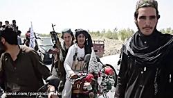 آتش بس در افغانستان درس...