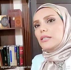 ملاقاتی مهسا ایرانیان ...