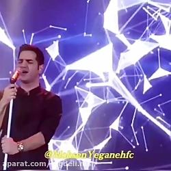 کنسرت محسن یگانه Live in concert