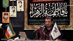 《 نقش ایران در نابودی د...