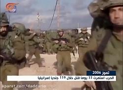 رسیدن موشک های حزب الله...