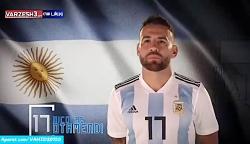 وبدیو فدراسیون فوتبال آرژانتین برای معرفی بازیکنان
