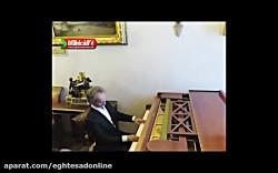 اجرای قطعه ای توسط شهرداد روحانی در سفارت ایران در مسکو