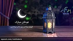 Ramazan Festival