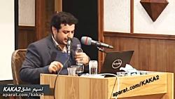 استاد رائفی پور | جوان ایرانی و چالشی به نام آینده