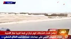 شکار خبرنگار سعودی توس...