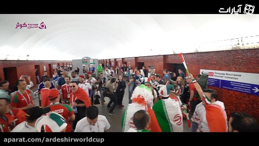 گزارش اختصاصی اردشیر احمدی از استادیوم