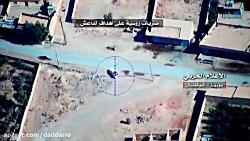 شکار داعش در شهر بوکمال...