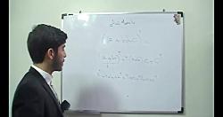 ویدیو آموزشی فصل 5 ریاضی نهم درس2