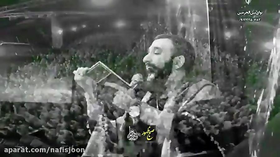 مداحی بی نظیر کربلایی جواد مقدم - شب های احیاء 97
