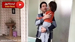 گزارشی از بهاره دختر افغان قربانی تجاوز