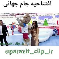 افتتاحیه جام جهانی 2018 ر...