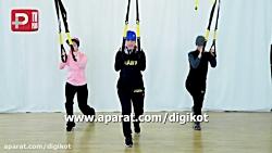 ورزش بانوان-ورزش در خانه-تی آر ایکس-trx