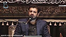 سخنرانی استاد رائفی پور - شهادت امام مجتبی (ع) - 4 آبان