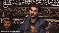 سخنرانی استاد رائفی پور - شهادت امام مجتبی (ع) - 5 آبان